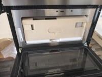 Micro-ondes intégré 60 cm