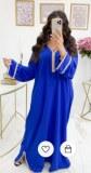 Vente en gros Robes Abaya