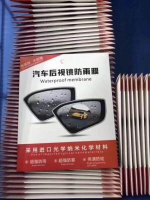 Membrane waterproof rétroviseur
