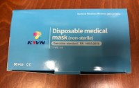 MASQUES MEDICAL CE TYPE IIR