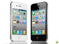 Apple iPhone 4 16 Go garanti
