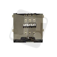 Lecteur PIN carte SIM iPhone 4G