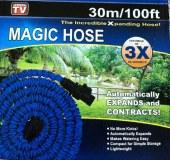 Tuyau d'arrosage extensible HOSE toutes tailles 23 m 30 m 45m 60m bleu ou vert