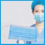Masque chirurgical, type II 98%, EN14683, 3 plis, bleu, CE