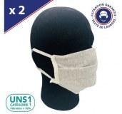 Masques UNS1 50 Lavages 3 pli - Gris