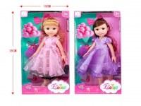 Coffret poupée et accessoires Elaine modèles assortis à partir de 6,47€ HT