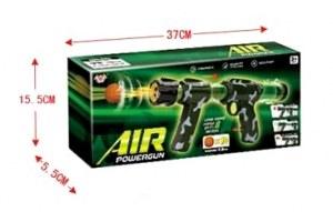 Fusil à balles mousse Air Powergun 36cm kaki à partir de 5,81€ HT