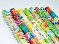 Rouleau papier cadeau Pâques 2m modèles assortis
