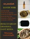 Produits marocaine du hammam