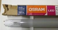 TUBE A LED rotatif OSRAM ST8-RB2, G13, 10W, 865, 1000LM, 60CM, 40000H