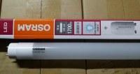 TUBE A LED OSRAM ST8-HT4, G13, 19W, 6500K, 1700LM, 120CM, 30000H