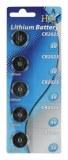 Piles lithium CR2025 3V par 5 pcs HQ