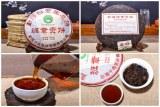 Galette Puerh Cuit Fermenté Bio Banzhang 357g