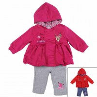 10x Ensembles 3 pieces Tom Kids du 3 au 24 mois