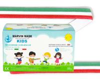 Masque chirurgical enfant / masque lavable français/ FFP2/ masque barrière jetable