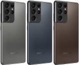 Samsung Galaxy S21 Ultra 5G, Samsung S21+ 5G, Samsung S21 5G, Samsung Galaxy Note 20 Ul...