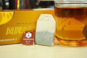 Thé pu-erh du Yunnan grande marque en sachets