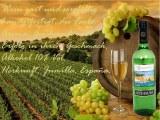 Vins blanc et rosé Andimar - Gilvus