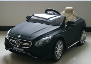 Voiture Électrique enfants Mercedes S63 - 12V
