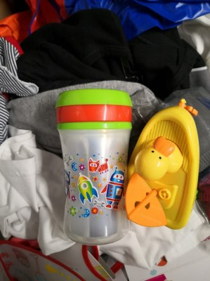 URGENT Puériculture Enfant, bebe