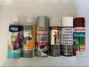 Lots bombes de peinture